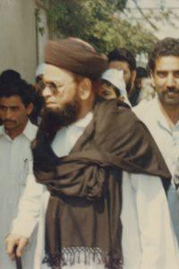 Astana Aliya - Hazrat Sultan ul Qadri (RA) - 28