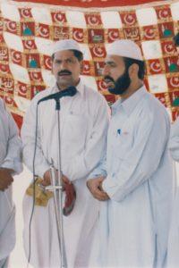 Astana Aliya - Hazrat Sultan ul Qadri (RA) - 38