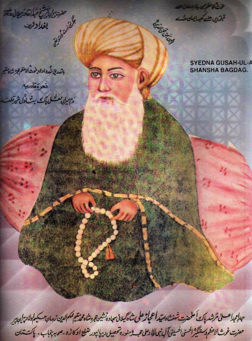 Aulia allah pics hazrat sultan ul qadri sarkar ghous pak razi allahu taaala anhu altavistaventures Image collections